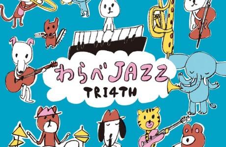 WARABE Jazz