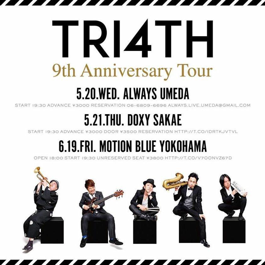 9th_tour