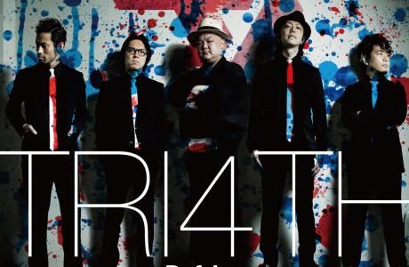 TRI4TH 5th Album Defying 9.14 release