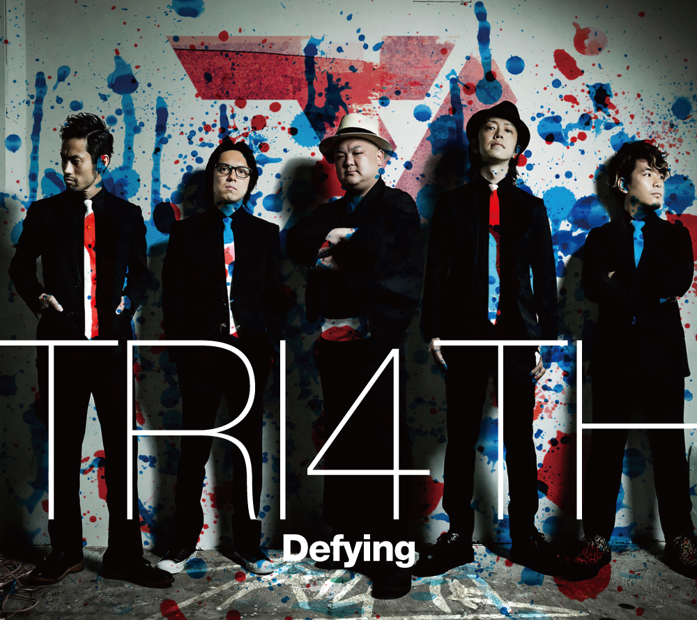 TRI4TH 5th Album Defying 9.14 release